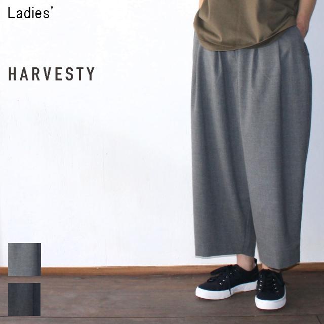 HARVESTY ワイドエッグパンツ A21502 (GRAY)