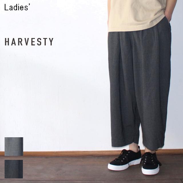 HARVESTY ワイドエッグパンツ A21502 (CHARCOAL)