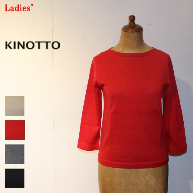 KINOTTO ボートネックコットンニット Boat Neck Knit 251K-01 (RED)