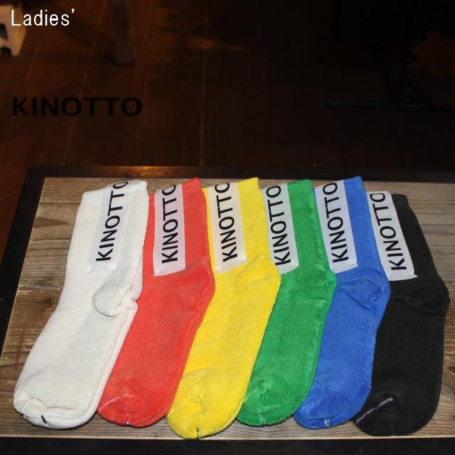KINOTTO リバーシブルソックス レディース Reversible Socks  251A-02