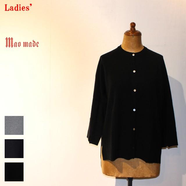 maomade ミラノリブニットカーディガン Milano Rib Knit Cardigan 711117 (BLACK)