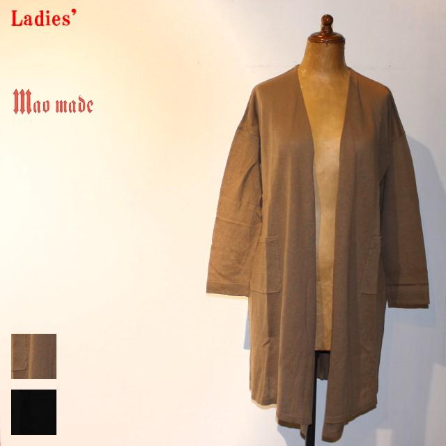 maomade リネンコットンロングカーディガン Linen Cotton Long Cardigan 711106 (DARK BEIGE)