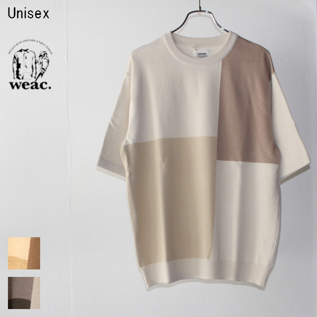 weac. パッチワーク半袖ニット COLOR PATCH KNIT (BEIGE)
