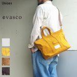 vasco キャンバスツールバッグ CANVAS TOOL BAG MEDIUM VS-263TP (MUSTARD)