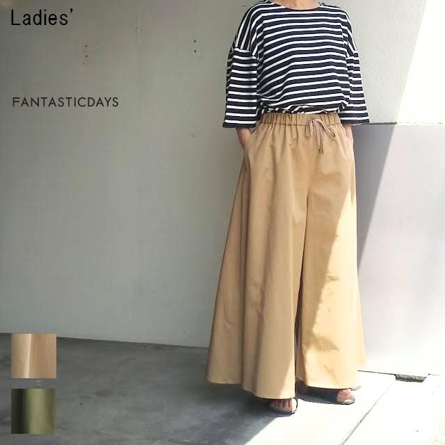 FANTASTICDAYS ワイドパンツ FLARE-72-01 (BEIGE)