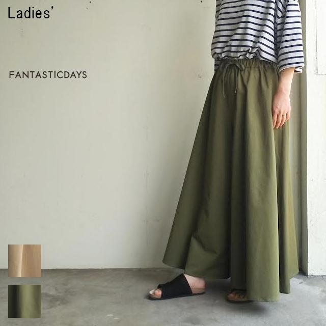 FANTASTICDAYS ワイドパンツ FLARE-72-01 (KHAKI)