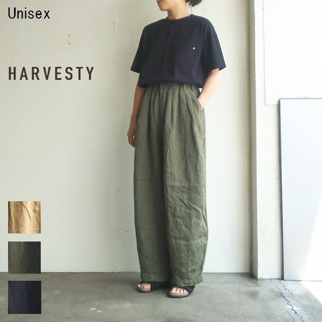 HARVESTY リネンサーカスパンツ LINEN CIRCUS PANTS A11710 (MILITARY GREEN)