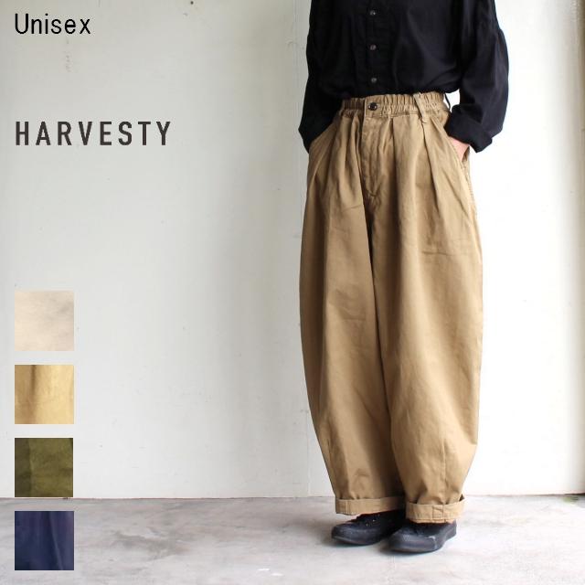 HARVESTY サーカスパンツ CIRCUS PANTS A11709 (BEIGE)