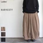 HARVESTY サーカスキュロット CORDUROY CIRCUS CULOTTES A21615 (BEIGE)