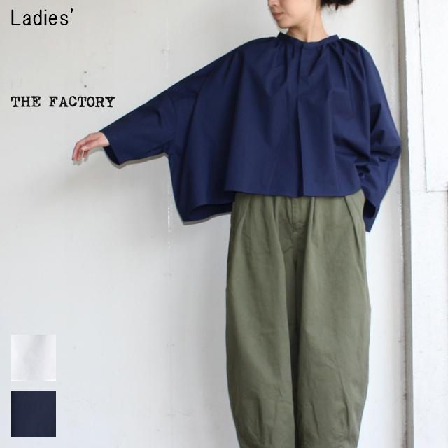 THE FACTORY ポンチョ風ブラウス TF17AW-0105 (NAVY)