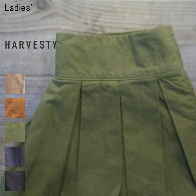 HARVESTY サーカスキュロット CIRCUS CULOTTES A21609 (MOSS)