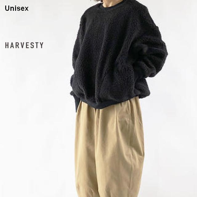 HARVESTY ボアフリースプルオーバー A51705 (BLACK)