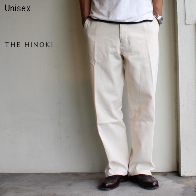 THE HINOKI オーガニックコットンデニムトラウザー
