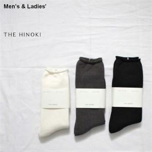 THE HINOKI コットンウールパイルソックス 3カラー