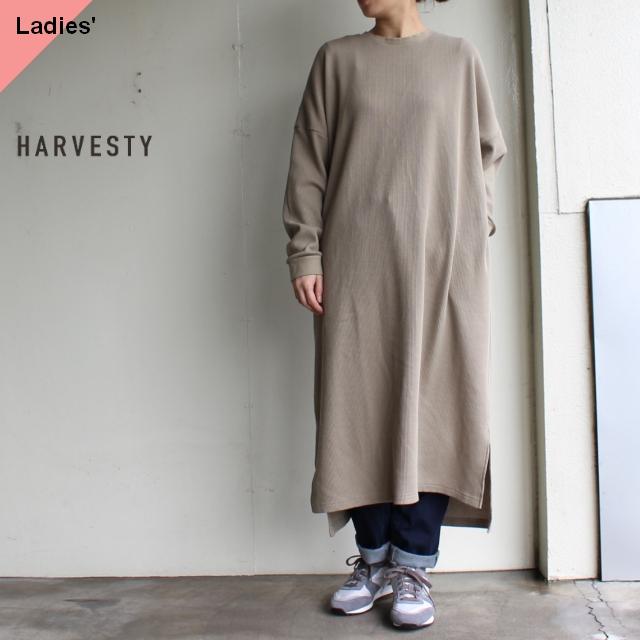 HARVESTY ワッフルロングワンピース A51902 (ベージュ)