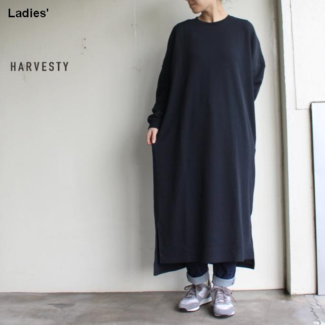 HARVESTY ワッフルロングワンピース A51902 (ブラック)