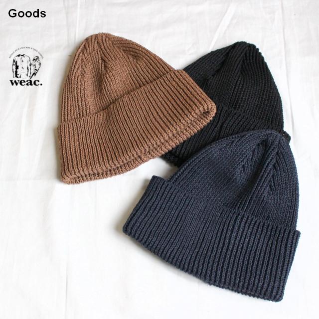 weac. 美濃和紙ニット帽 PAPER SUMMER KNIT CAP 3カラー