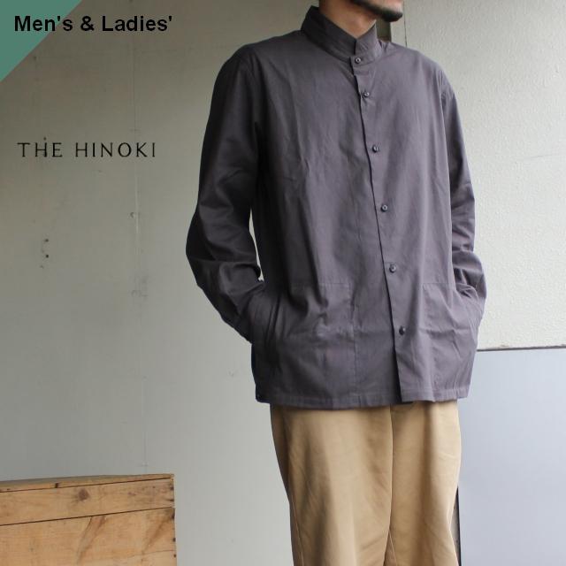 THE HINOKI パラシュートクロススタンドアップカラーシャツ チャコールブラウン TH19W-8
