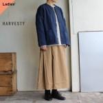 HARVESTY 二重織りアトリエジャケット Atelier Jacket A32001 ネイビー