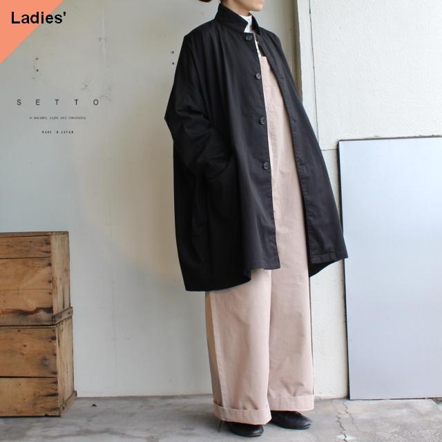 SETTO MARKET JKT 綿テンセルマーケットジャケット STL-JK0086 ブラック