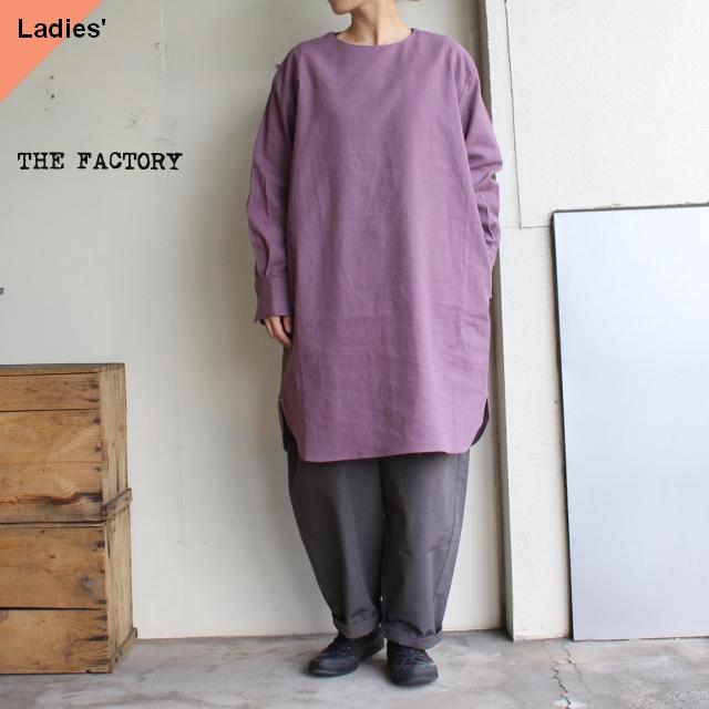 THE FACTORY リネン×コットンキャンバスロングシャツ TF2010111 Mauve