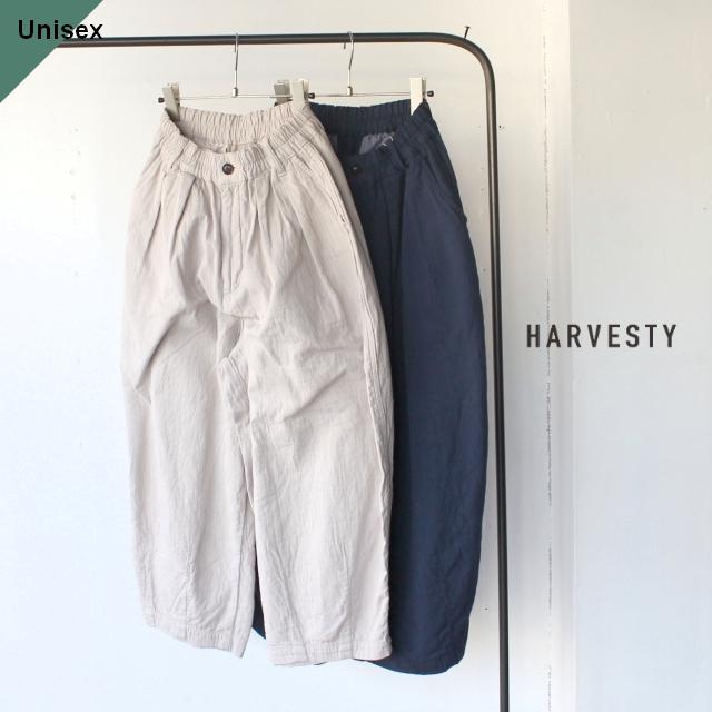 HARVESTY ハーベスティ CROPPED CIRCUS PANTS DOUBLE CLOTH 2重織りクロップドサーカスパンツ A12005 グレージュ ネイビー