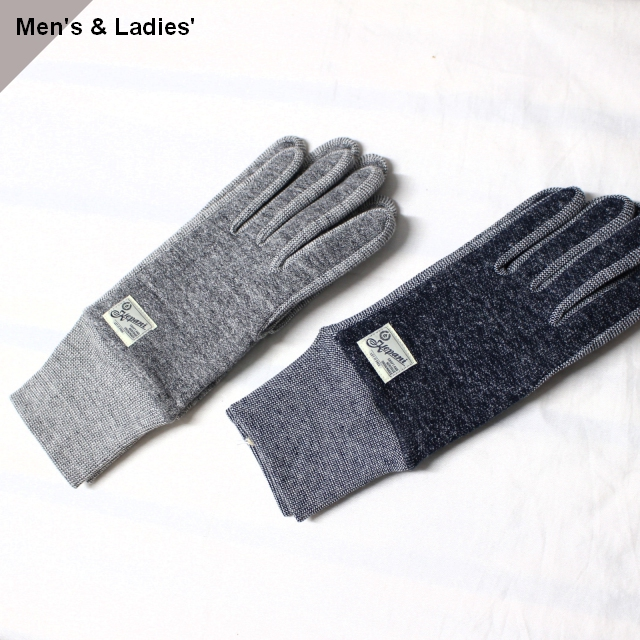 Kepani Manhattan-Ⅱ ケパニ スウェットグローブ Hana Gloves KP1620MP グレー ダークネイビー