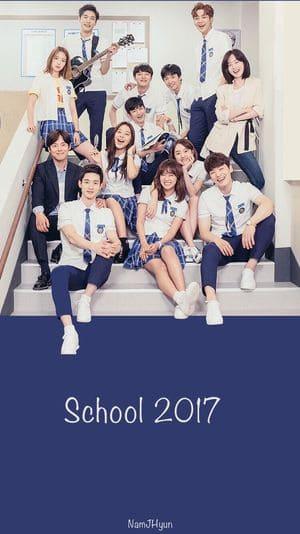 المدرسة School.2017