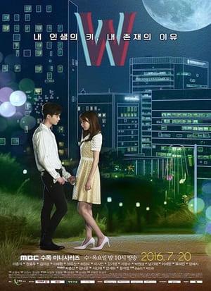 دبليو – عالمان W – Two Worlds