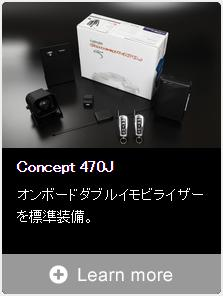concept470j