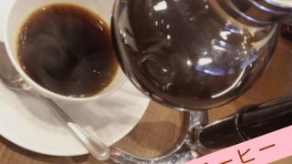 サイフォン式コーヒー シュシュかわにし