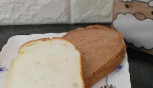 【パン】はちみつ食パンがオススメ!NicoNicoPan(ニコニコパン)