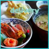 愉楽日本料理 かぐらざか 川西多田本店