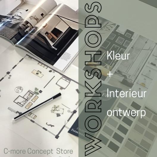 Workshop interieur kleur verlichting c-more concept store