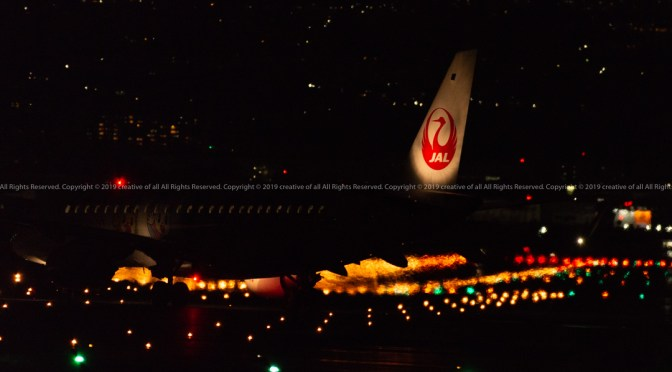 珠玉のフルートと伊丹空港。