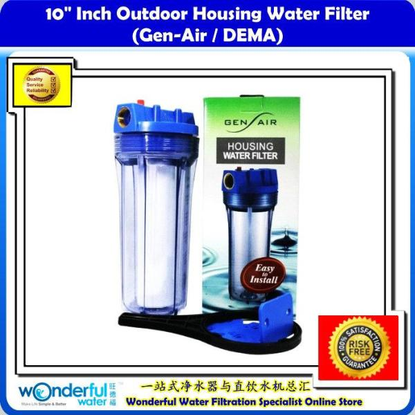 10' Outdoor Housing Water Filter (end 1/16/2020 2:15 PM)