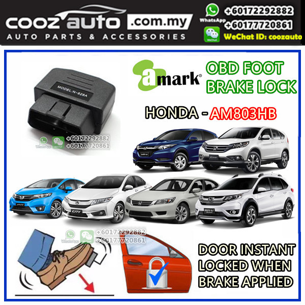 Honda Crv Cr V 2013 2017 A Mark Plug Play Obd Foot Brake Lock