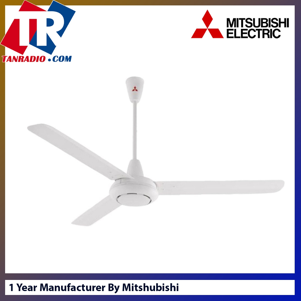 Mitsubishi Ceiling Fan 56 Inch Blade End 2 25 2020 5 11 Pm