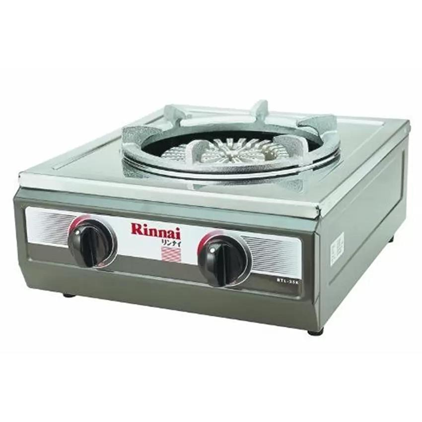 Xunda 3 N5 M75 Table Top Burner Gas Stoves Kitchen Liances