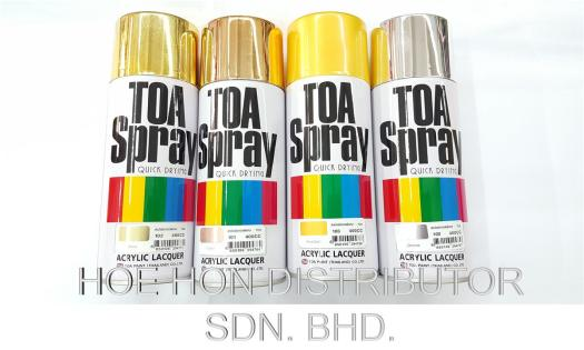 Toa Spray Paint Premium Pearl Gold Chrome Copper Brass 360 Angle
