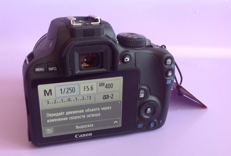 Как установить выдержку на фотоаппарате сони