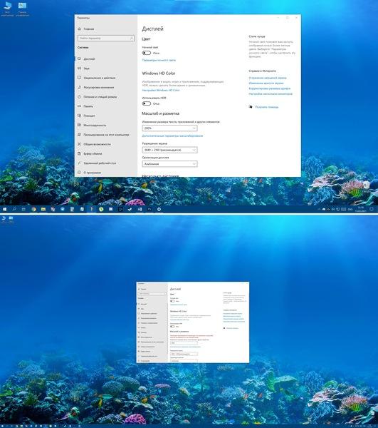 Dimensi desktop dengan skala 200% (dari atas) dan 100% pada monitor 4K