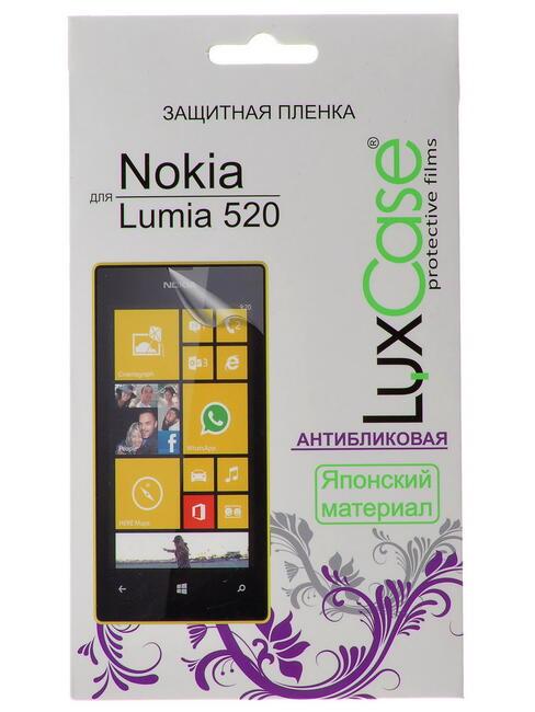 Антивирус На Нокиа Люмиа 520 - makeminder