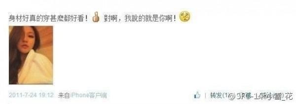 「羅志祥」開分身帳號和「周楊青」談戀愛!兩人多年來的露骨肉麻對話記錄全部曝光了!這也太害羞了...!