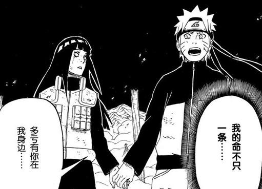 「火影忍者」為什麼鳴人最後選擇了雛田而不是小櫻?原來是因為雛田的...看完你就明白了!