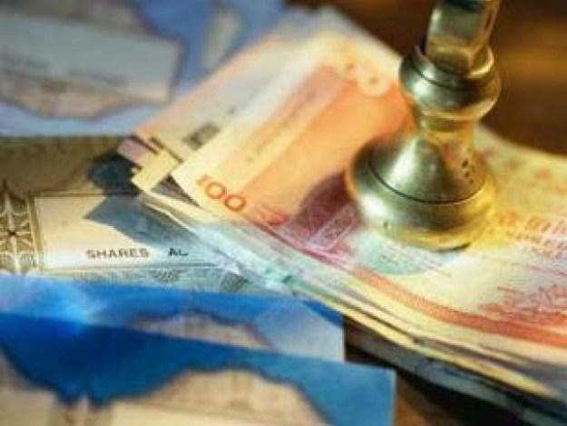 انعامی بانڈ کی قرعہ اندازی ملتان میں ہو گی جس کا پہلا انعام 7 لاکھ روپے ہے۔ فوٹو: فائل