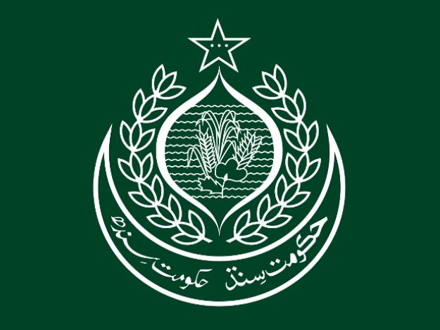 سندھ ریونیو بورڈ، صوبائی محکمہ ایکسائزاینڈ ٹیکسیشن اوردیگرصوبائی محکمے ذمے دار ہیں، آڈیٹر جنرل آف پاکستان کی رپورٹ۔ فوٹو : فائل