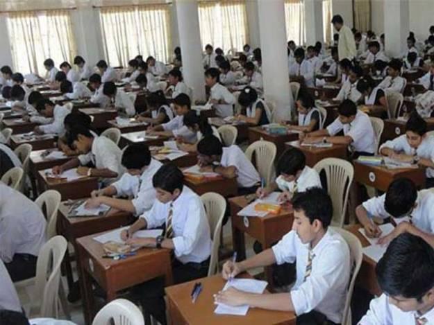 خصوصی امیدواروں کے انٹر کے سالانہ امتحانات کے نتائج بھی جاری ، 77امیدواروں میں  73 کامیاب ہو گئے فوٹو:فائل