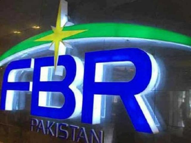 لاہور ٹیکس بارکا عارف علوی کو خط،آئین کے آرٹیکل 19 اے کے تحت معلومات مانگی گئی ہیں۔ فوٹو: فائل