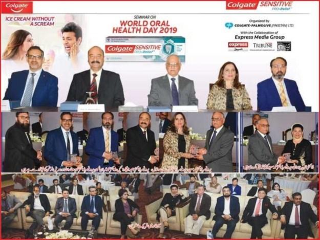 ایکسپریس میڈیا گروپ اور کولگیٹ پامولیو پاکستان لمیٹڈ کے زیراہتمام ''ورلڈ اورل ہیلتھ ڈے'' کے موقع پر منعقدہ سیمینار۔فوٹو: وسیم نیاز